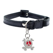 "Dogit Style Adjustable Leather Dog Collar with Snap - Black with Pewter Skull Charm, 10mm x 23cm-35cm (3/8"" x 9""-14"")"