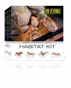 Exo Terra Habitat Kit Desert Small