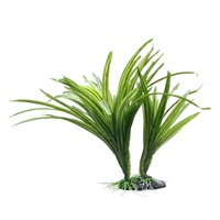 "Fluval Decorative Plants,  Striped Acorus, 25cm (10"") with Base"