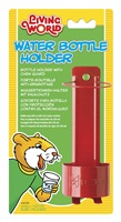 Living World Metal Water Bottle Holder Small - Fits 61535 Red