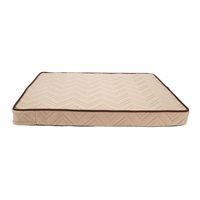 "Dogit Dreamwell Interweave Orthopedic Bed - Beige - 81 x 61 x 8 cm (32"" x 24"" x 3"")"
